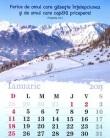 calendar_2015_a4a