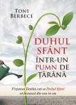 3696_1422513939_duhul_pumn_tarana1