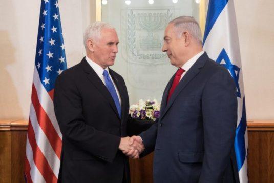 Vicepreședintele SUA în Israel – Discurs istoric în Parlamentul israelian (Knesset)