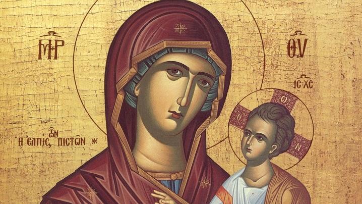 Fecioara Maria: este ea mai mult decât un simplu om?