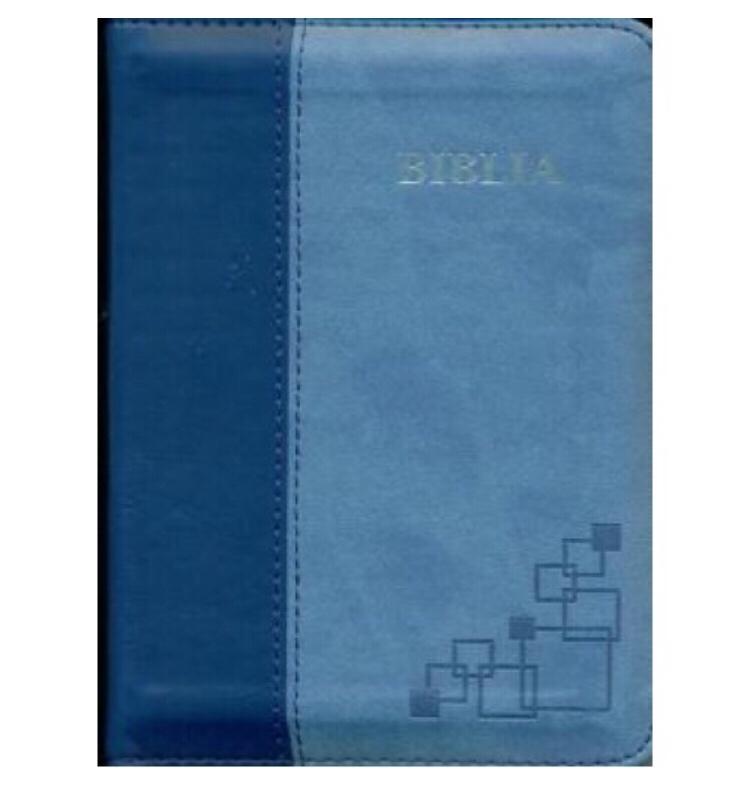 Biblia mica de lux SBIR 046 ZTI (fara fermoar)